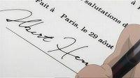 ここにサインを—